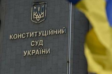 Sąd Konstytucyjny Ukrainy zablokowało realizację wyników wyborów samorządowych – NAZK