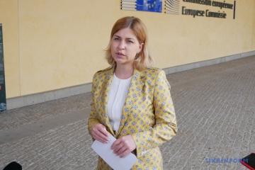 L'UE accorde à l'Ukraine 105 millions d'euros pour soutenir les petites entreprises et les réformes