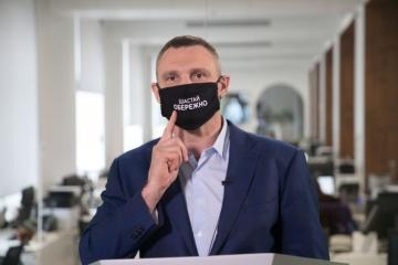 Kyiv reports 284 new coronavirus cases