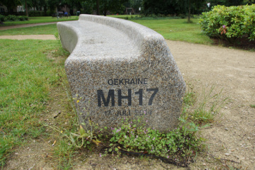 【MH17撃墜事件】オランダ議会、ウクライナによる上空非完全封鎖についての追加分析報告書公開