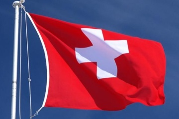 President of Switzerland to make state visit to Ukraine