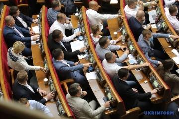 Sondersitzung von Parlament am 25. August