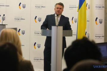 Serhij Kyslyca, Stały Przedstawiciel Ukrainy przy ONZ