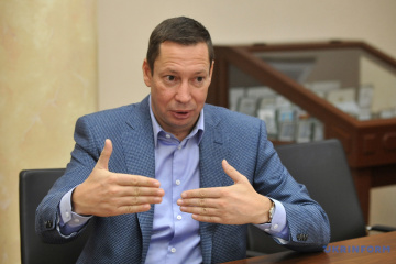 NBU expects Ukraine to receive $700M tranche from IMF by year-end