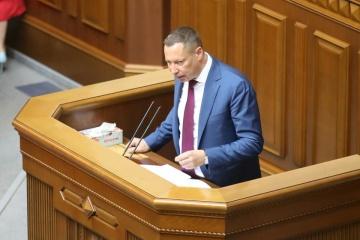 Parlamento nombra a Kyrylo Shevchenko como jefe del Banco Nacional