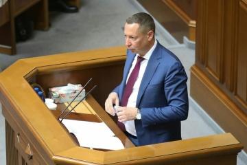Kyryło Szewczenko został nowym szefem Narodowego Banku