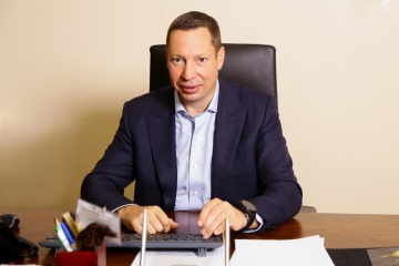 Parliament appoints Kyrylo Shevchenko as National Bank Governor