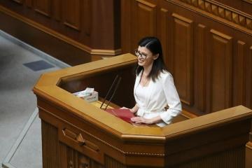 最高会議、ピシチャンシカ氏を独禁委員会委員長に任命