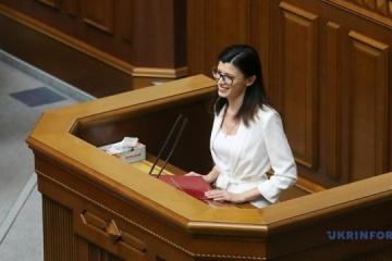 Olha Pishchanska appointed new head of Antimonopoly Committee of Ukraine