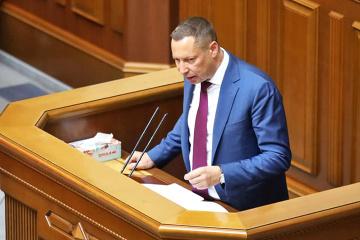 La Rada nomme Kyrylo Chevtchenko au poste de gouverneur de la Banque nationale