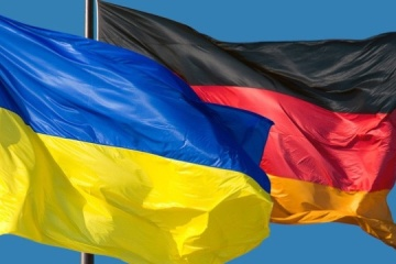Ukraine to cooperate with German Energy Agency on introduction of hydrogen energy