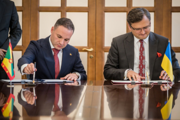 Ukraine signs visa waiver agreement with Grenada