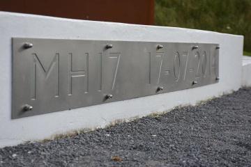 マレーシア、MH17裁判を政治化しないよう呼びかけ