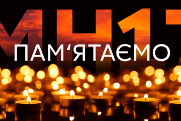 MH17機撃墜から6年 ゼレンシキー大統領「正義は勝たねばならない」