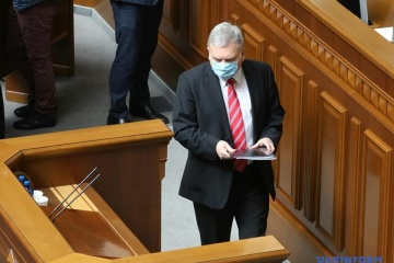Minister Taran: Ukrainian military ready to respond to threats posed by Russian Federation