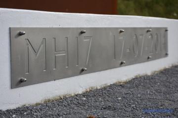 MH17便撃墜から6年 オランダでは被害者追悼式開催へ