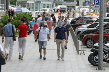 Salud: Seis regiones y la ciudad de Kyiv no están listas para relajar la cuarentena