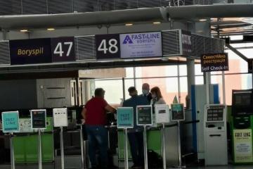 Passengers can take coronavirus test at three Ukrainian airports - UkSATSE
