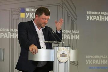 Корнієнко не виключає, що Рада цього тижня знову візьметься за закон про олігархів