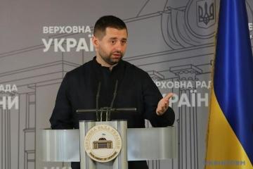 Arachamija kündigt Entlassung eines Ministers an