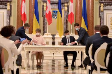 Presidents of Ukraine, Switzerland sign memorandum of partnership