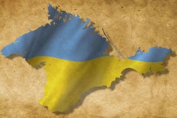 У Києві запрацював перший інформаційно-просвітницький центр «Крим – це Україна»