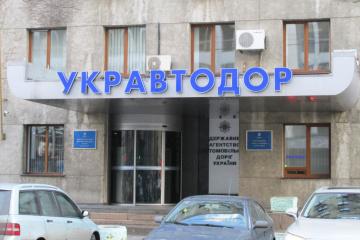 Ukravtodor i EBOiR rozpoczynają realizację projektu antykorupcyjnego