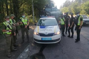 МВД за 2,5 миллиона собирается выяснить уровень доверия к полиции
