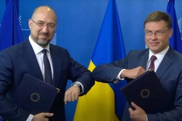 Denys Chmygal : L'Ukraine a signé un accord de prêt avec l'UE pour la somme de 1,2 milliard d'euros