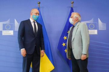 """Shmygal anuncia la finalización del concepto de la plataforma internacional """"Crimea es Ucrania"""""""