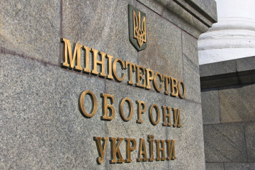 Defense Ministry: 44 state-owned military enterprises to be liquidated by 2022