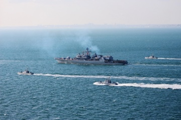Sea Breeze exercises end in Black Sea