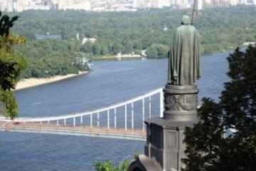 L'Ukraine célèbre le 1032ème anniversaire de la christianisation de la Rous' de Kyiv