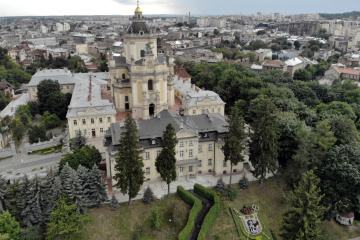 Lviv sold property for almost UAH 146M in 2020