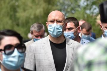 Ukraine already spent about 10% of 'coronavirus' funds – PM