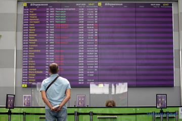 汚職対策機関、ボリスピリ空港の汚職スキームを摘発