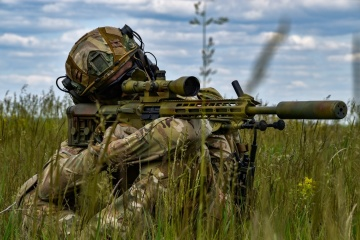 Invaders fire grenade launcher on Ukrainian troops in Donbas