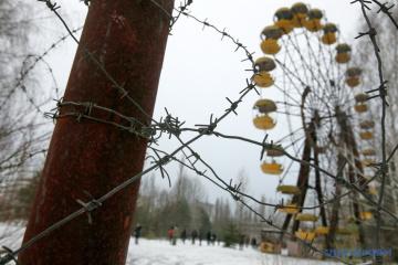 L'Agence nationale pour le développement du tourisme ukrainienne présente une vidéo publicitaire sur Tchornobyl