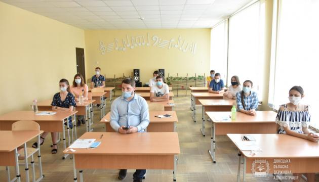 В ВНО по украинскому языку на Донетчине приняли участие более 120 выпускников из ОРДО