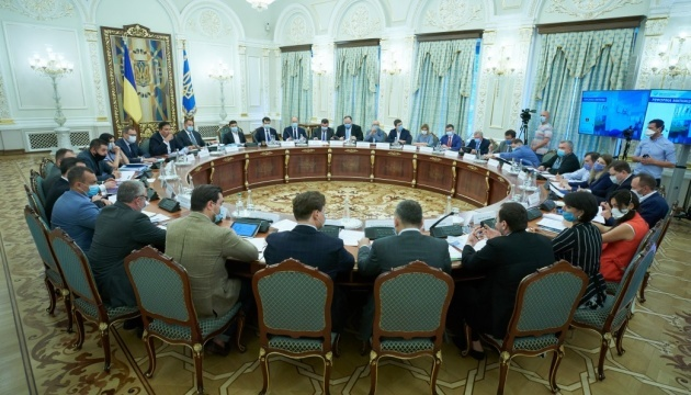 National Reform Council meeting: Ukraine wants to improve privatization process