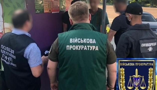 На Житомирщині спіймали на хабарі командира військової частини