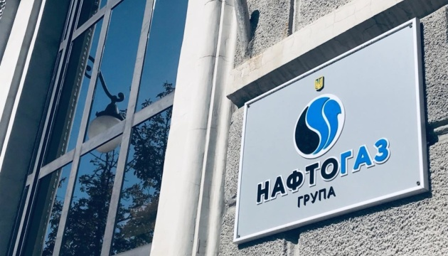 Naftogaz transfers over UAH 48 bln in dividends to state budget