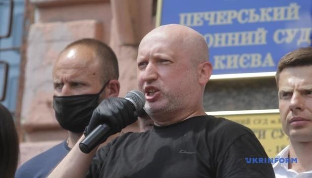 Дела Майдана: ГБР вызывает на допрос Турчинова