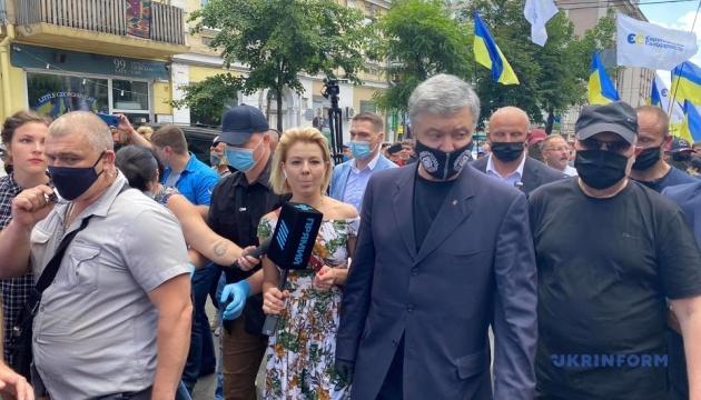 Печерський суд оголосив перерву у справі Порошенка до 8 липня