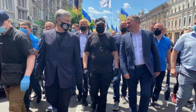 Порошенко отказался получать повестки и свидетельствовать в ГБР