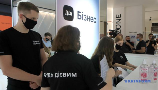 У Харкові відкрили перший в Україні центр підтримки підприємців