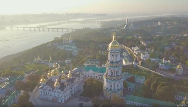 Гостуризм опубликовал видео об Украине для иностранных туристов