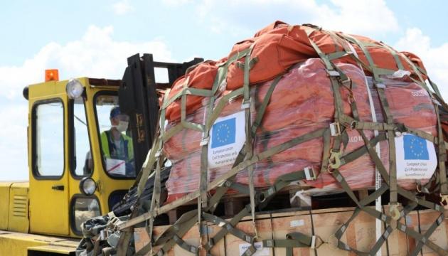 Помощь из Италии передадут самым пострадавшим районам Прикарпатья
