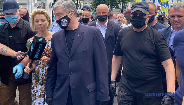 Poroshenko comparece, pero se niega a testificar ante la Oficina Estatal de Investigaciones