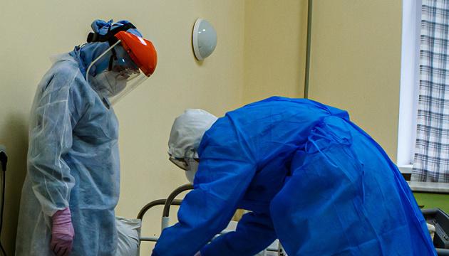 Na Ukrainie zarejestrowano 7517 nowych przypadków koronawirusa